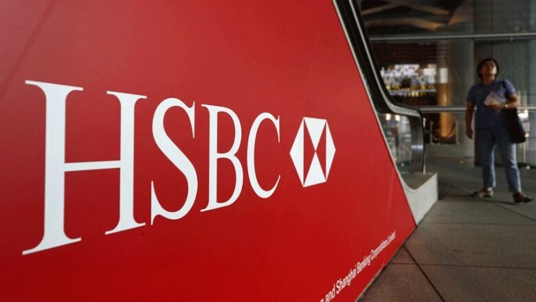student-bank-account-in-canada-HSBC