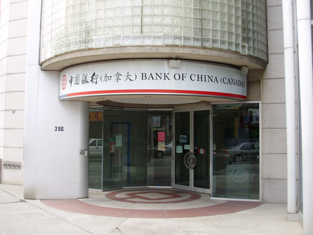 student-bank-account-in-canada-bank-of-china